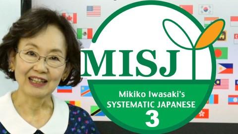 MISJ WELCOME PROGRAM Section 3