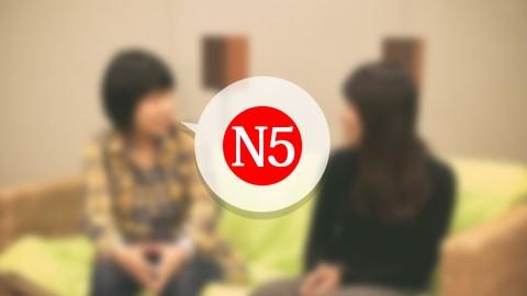 在线日本语JLPT N5课程(全15课)