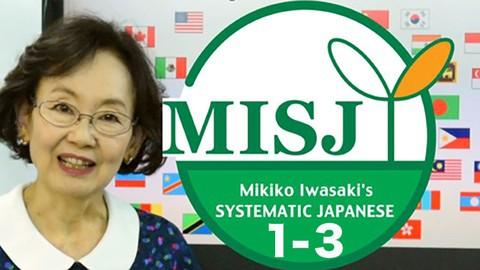 Japanese for beginners based on MISJ (Version 2)