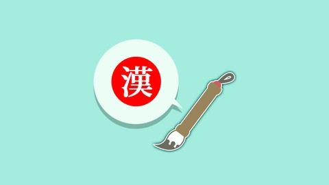 Online Japanese N5 Kanji Character Course(All 9 lessons)