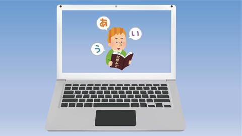 Japanese beginner course for French speakers