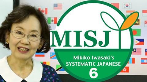 Japanese language course: MISJ NOVICE PROGRAM LEVEL 3