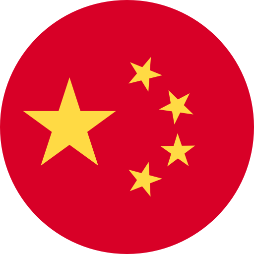 Online Courses in Chinese Language