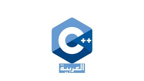 Learn C++ from scratch in Arabic – for beginners
