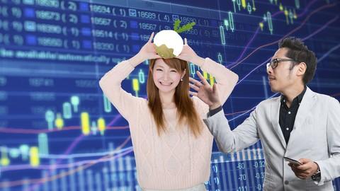 株式投資で本当のファンダメンタル分析ができるようになる